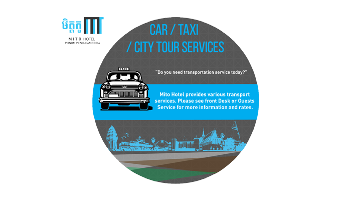 Transportation / Car Service / City Tour